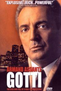 Готти / Gotti (1996)