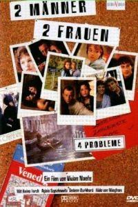 Двое мужчин, две женщины – 4 проблемы? / 2 Mnner, 2 Frauen - 4 Probleme!? (1998)