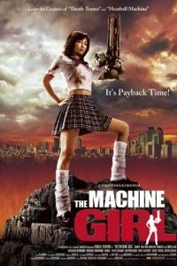 Девочка-пулемет / Kataude mashin garu (2008)
