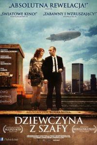 Девушка из шкафа / Dziewczyna z szafy (2012)