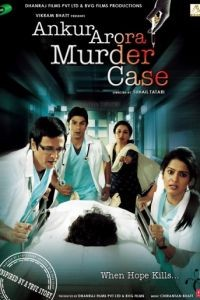 Дело о смерти Анкура Ароры / Ankur Arora Murder Case (2013)