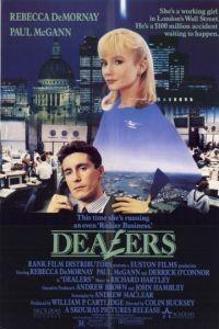 Дельцы / Dealers (1989)