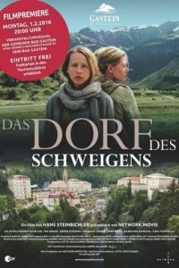 Деревня, в которой все молчали / Das Dorf des Schweigens (2015)