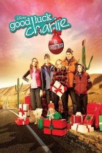Держись, Чарли, это Рождество! / Good Luck Charlie, It's Christmas! (2011)