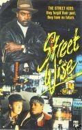 Дети с Тайм-Сквер / The Children of Times Square (1986)