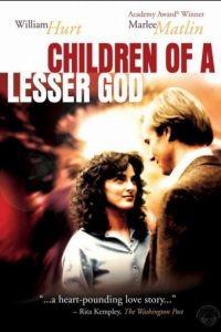 Дети тишины / Children of a Lesser God (1986)