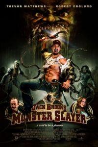 Джек Брукс / Jack Brooks: Monster Slayer (2007)