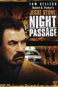 Джесси Стоун: Ночной визит / Jesse Stone: Night Passage (2006)