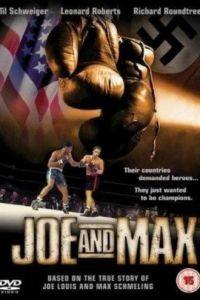 Джо и Макс / Joe and Max (2002)