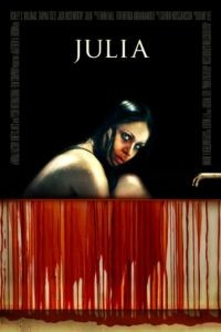 Джулия / Julia (2014)