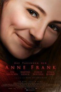 Дневник Анны Франк / Das Tagebuch der Anne Frank (2016)
