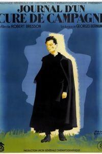 Дневник сельского священника / Journal d'un cur de campagne (1950)