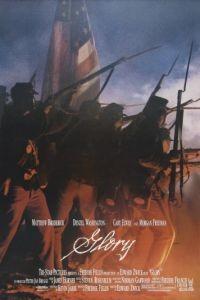 Доблесть / Glory (1989)