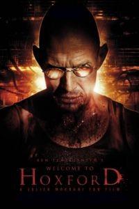 Добро пожаловать в Хоксфорд / Welcome to Hoxford: The Fan Film (2011)