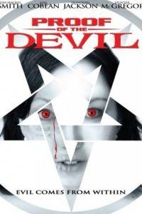 Доказательство Дьявола / Proof of the Devil (2014)