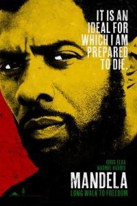 Долгая дорога к свободе / Mandela: Long Walk to Freedom (2013)