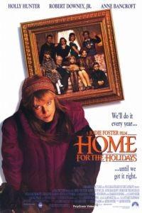 Домой на праздники / Home for the Holidays (1995)
