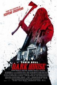 Дом призраков / Haunted (2013)
