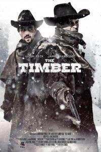 Достоинство / The Timber (2015)