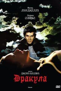 Дракула / Dracula (1979)