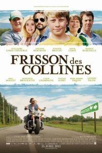 Дрожь холмов / Frisson des collines (2011)