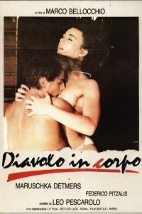 Дьявол во плоти / Diavolo in corpo (1986)