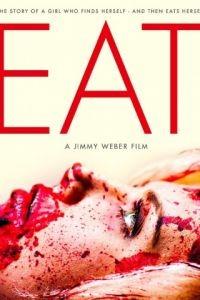 Еда / Eat (2014)