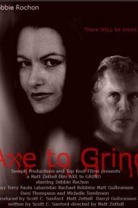 Есть топор – нет проблем / Axe to Grind (2015)