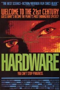 Железо / Hardware (1990)