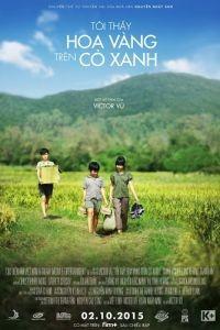 Желтые цветы на зеленой траве / Ti thay hoa vng trn co xanh (2015)
