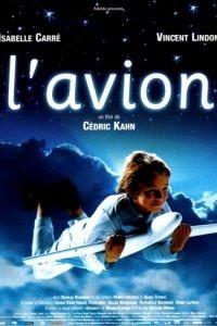 Живой самолёт / L'avion (2005)