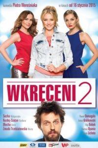 Жизнь в роскоши 2 / Wkreceni 2 (2015)