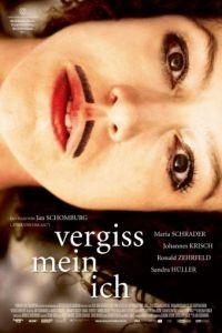 Забывая себя / Vergiss mein Ich (2014)