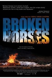 Загнанные лошади / Broken Horses (2014)