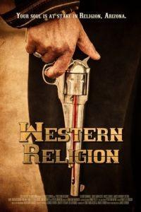 Западная религия / Western Religion (2015)