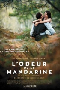 Запах мандарина / L'odeur de la mandarine (2015)
