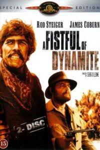 За пригоршню динамита / Gi la testa (1971)