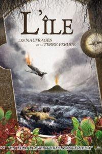 Затерянный остров / L'&icirс;le (2011)