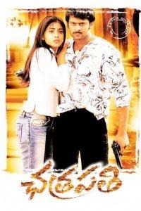 Защитник / Chatrapathi (2005)