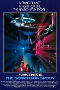 Звездный путь 3: В поисках Спока / Star Trek III: The Search for Spock (1984)