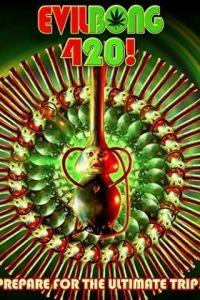 Зловещий Бонг 420 / Evil Bong 420 (2015)