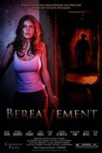 Злоумышленник 2 / Bereavement (2010)