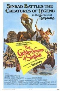 Золотое путешествие Синдбада / The Golden Voyage of Sinbad (1973)