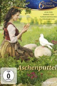 Золушка / Aschenputtel (2011)