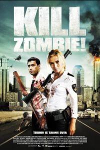 Зомбиби, или завали зомбака / Zombibi (2012)