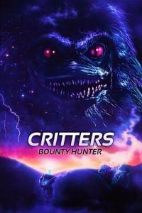 Зубастики: Охотник за головами / Critters: Bounty Hunter (2014)