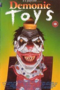 Игрушки демона / Demonic Toys (1992)
