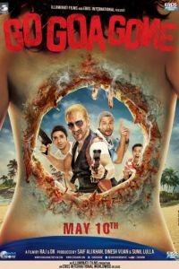 Иди, Гоа больше нет / Go Goa Gone (2013)
