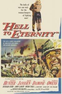 Из ада в вечность / Hell to Eternity (1960)