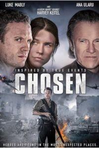 Избранный / Chosen (2016)